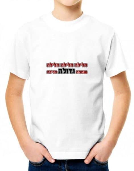 חולצה לחברים, חולצות לחברים, חולצות מצחיקות, חולצות לחתונה