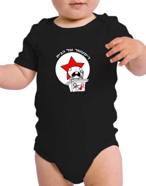 בגדי גוף לתינוקות עם הדפס מצחיק