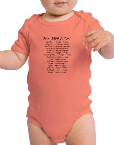 הדפסות לתינוקות