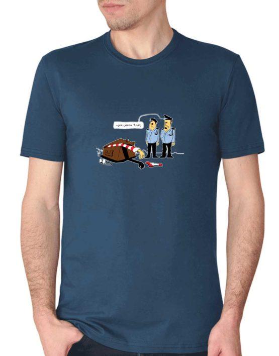 """חולצה מצחיקה עם משטרת ישראל """"מצאו את אפי"""""""