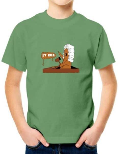 """חולצה מגניבה לעורכי דין עם הדפסה של """"גוש דן"""""""