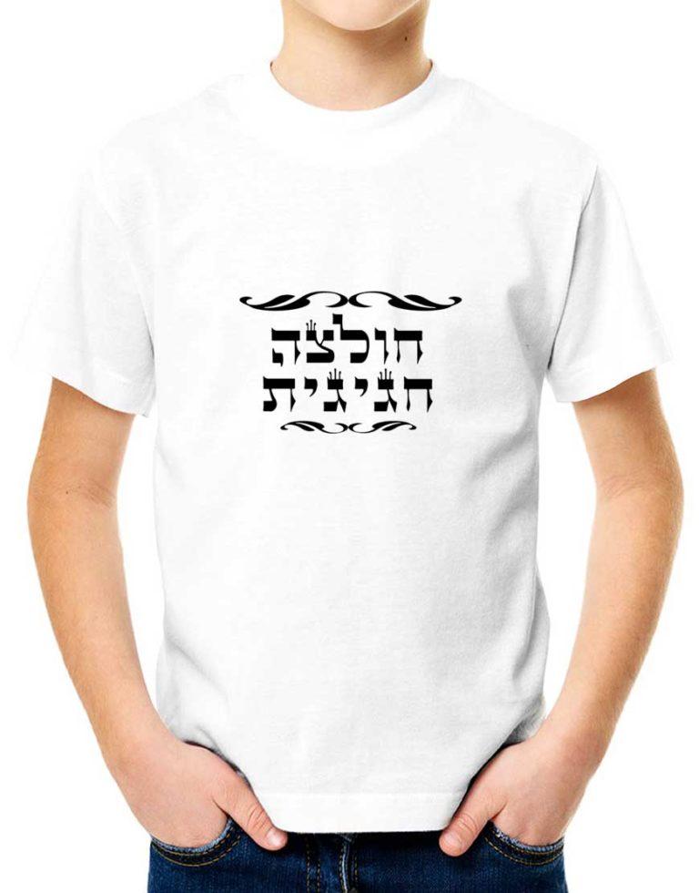 חולצה חגיגית אירועים