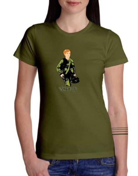 """חולצת צבא מגניבה עם הדפס לסיום קורס """"קן המפקד"""""""