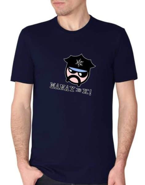 """חולצה עם הדפס """"מנאייק"""""""