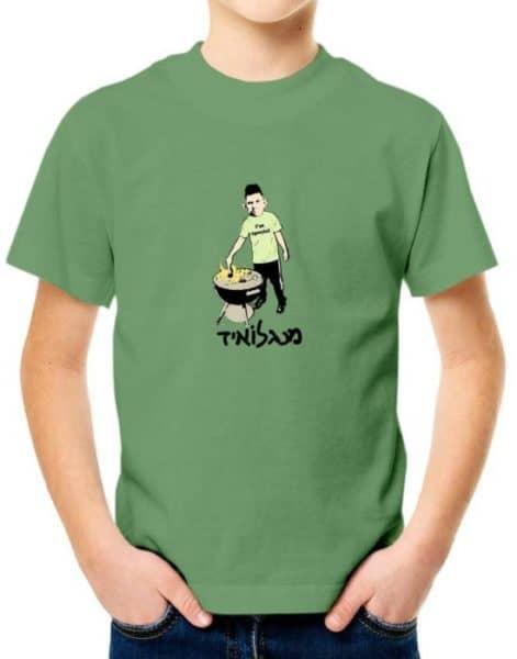 """חולצה הזויה עם הדפס """"מנגלואיד"""""""