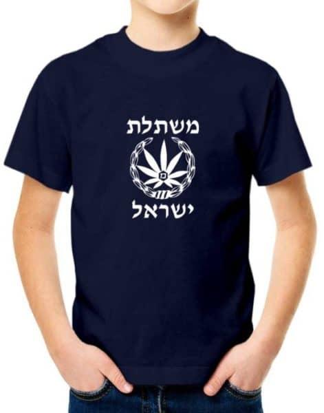 משטרת ישראל, משתלת ישראל, גראס, מריחואנה