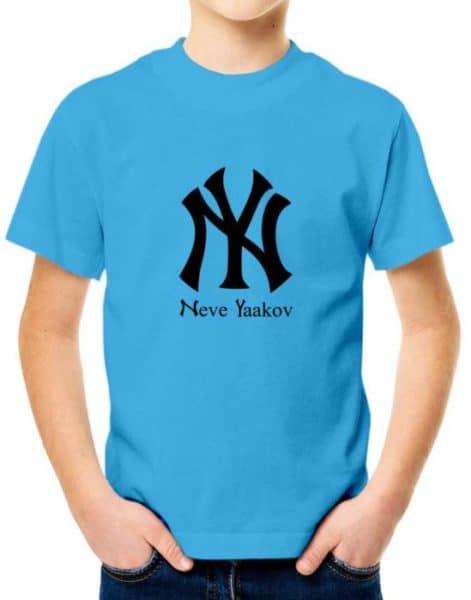 נווה יעקב, NY, ההוא עם החולצות