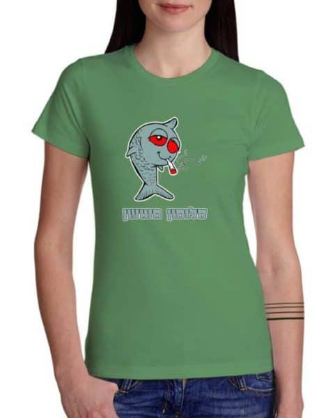 """חולצה סטלנית """"סלומון מעושן"""""""