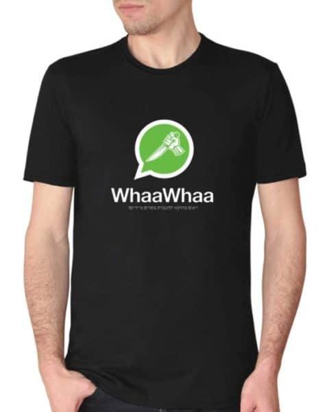 """חולצה מרוקאית """"whaaWhaa יישום מרוקאי להעברת מסרים מיידיים!"""""""