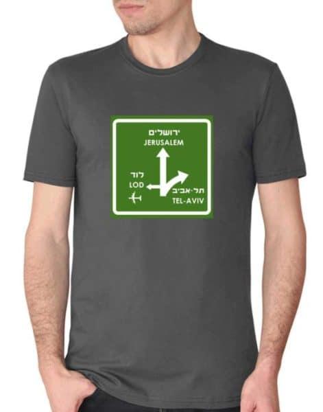 חולצה נוסטלגית עם ההדפסה ירושלים תל אביב לוד