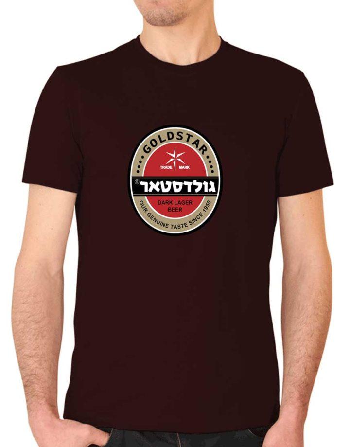 חולצה של גולדסטאר