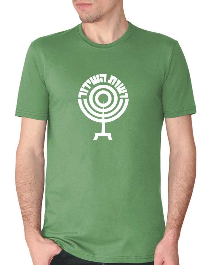 """חולצה נוסטלגית """"רשות השידור"""""""